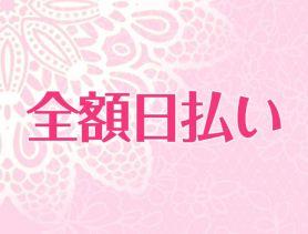 Cafe&Bar Coffret(カフェアンドバーコフレ) 平塚ガールズバー SHOP GALLERY 1