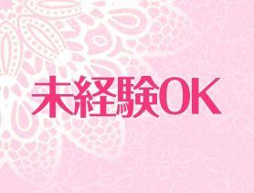 Cafe&Bar Coffret(カフェアンドバーコフレ) 平塚ガールズバー SHOP GALLERY 2
