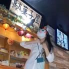 えりかちゃん Girls Bar Arrow(ガールズバー アロー)【公式求人・体入情報】 画像20200827122914701.JPG
