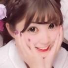 azu Girls Bar Sophie(ガールズバーソフィー) 画像20181227191003114.JPG