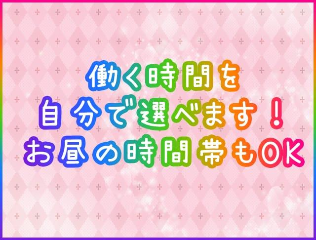 パピヨン 錦糸町 ガールズバー SHOP GALLERY 4