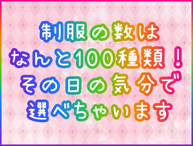 パピヨン 錦糸町 ガールズバー SHOP GALLERY 5