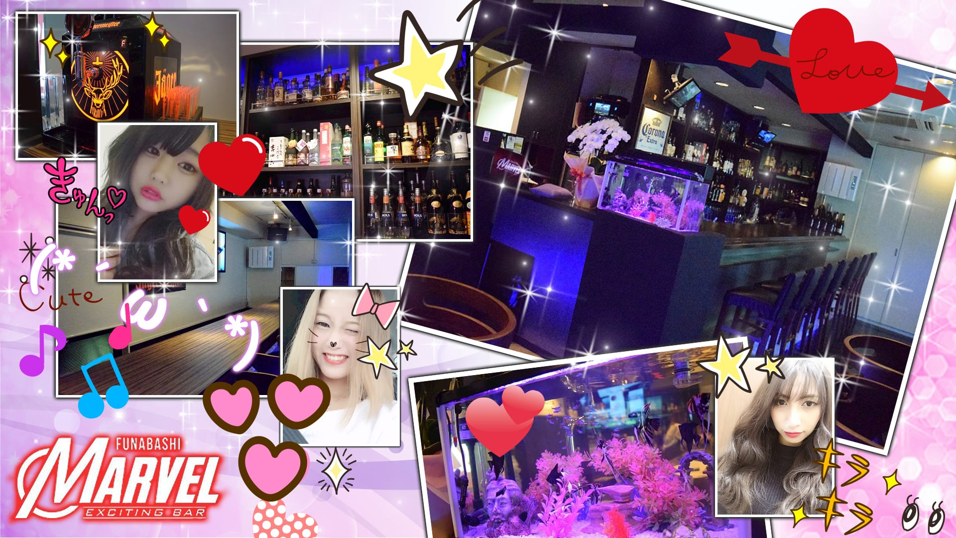 Girl's Bar MARVEL<マーベル> 船橋 ガールズバー TOP画像