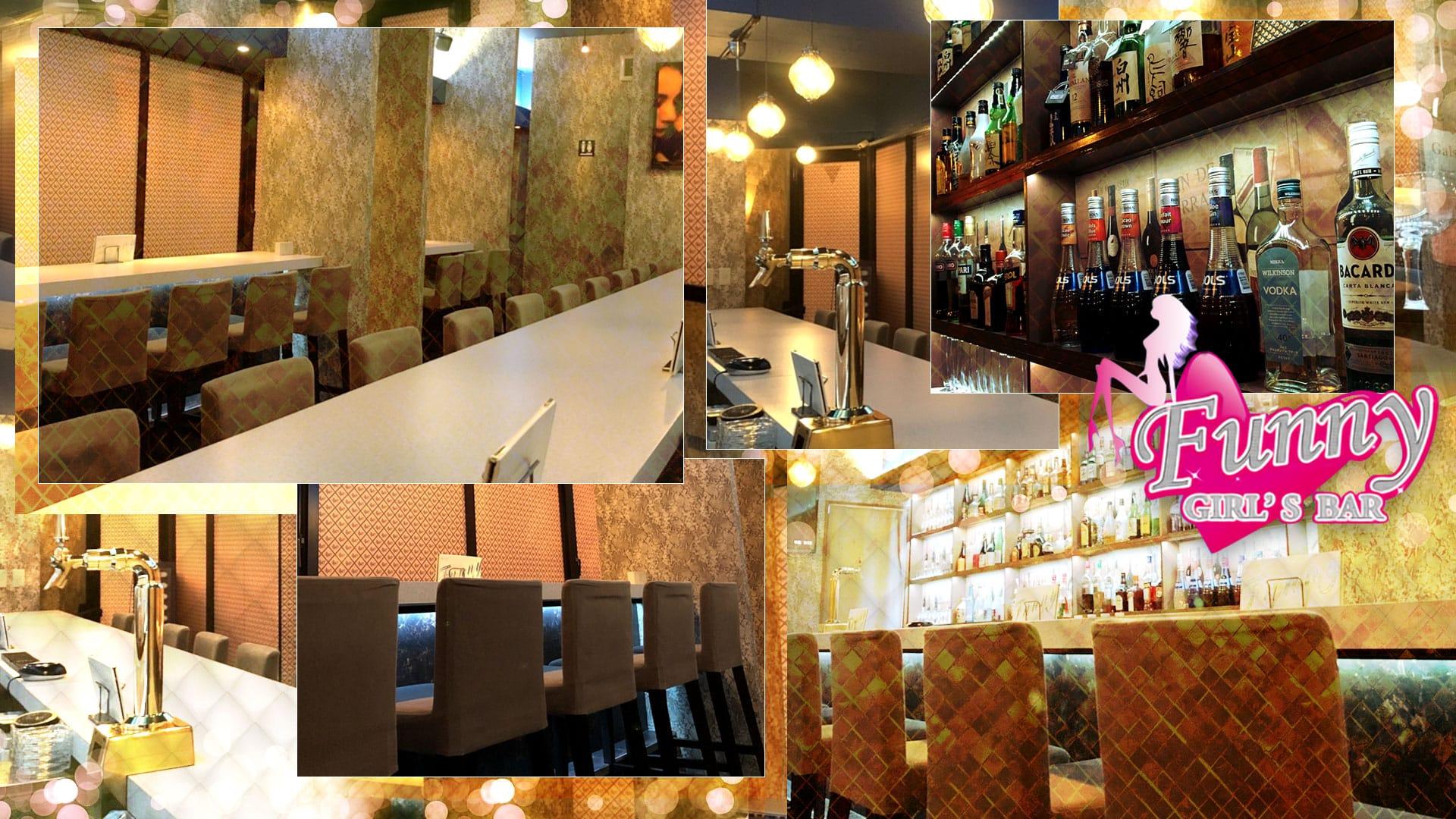 Girl's Bar Funny 上野店<ファニー> 上野 ガールズバー TOP画像