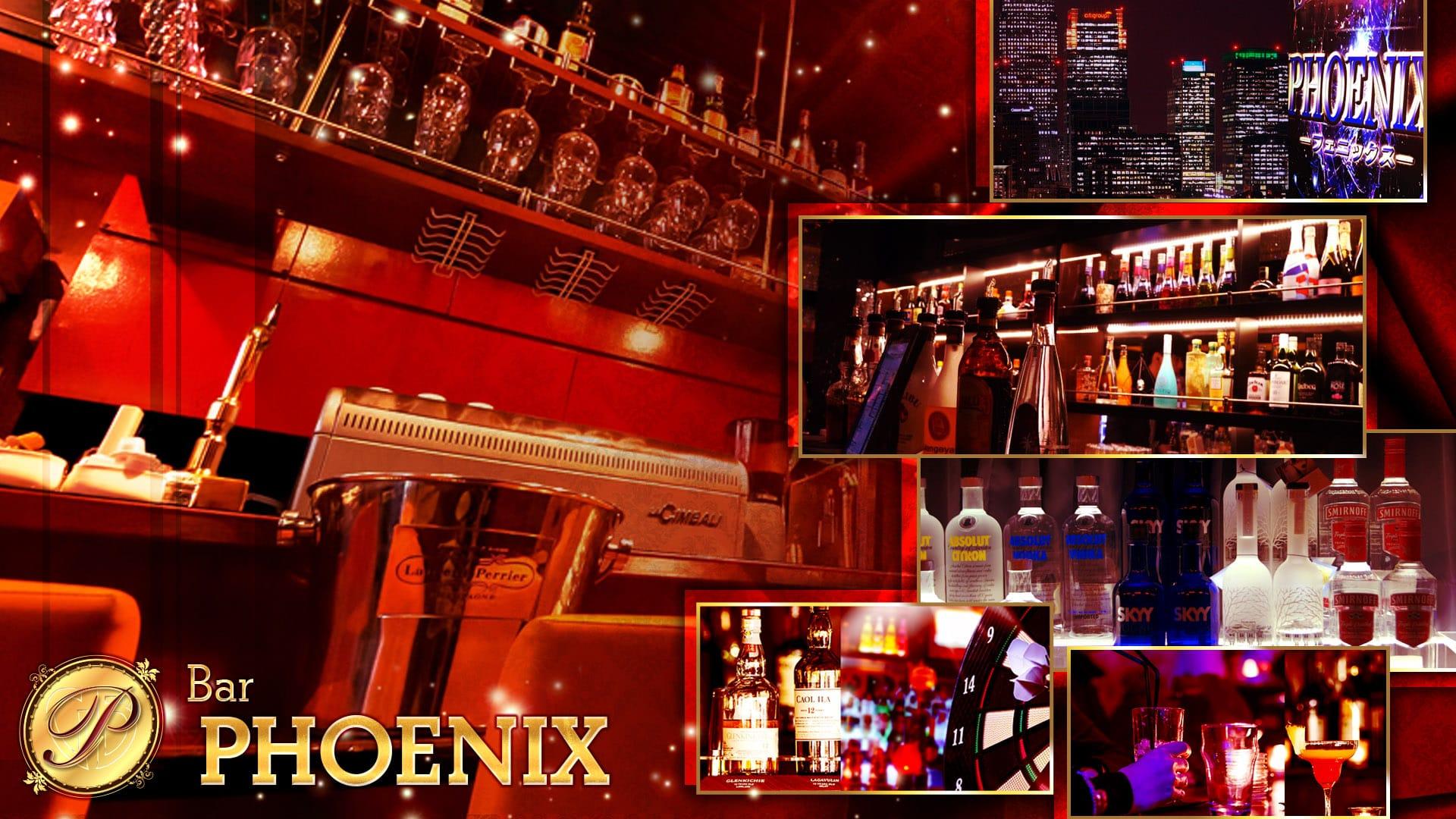 PHOENIX<フェニックス> 八王子 ガールズバー TOP画像