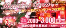 Girls Collection<ガールズコレクション> バナー