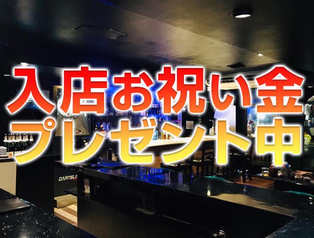 Hearts<ハーツ> 六本木 ガールズバー SHOP GALLERY 2