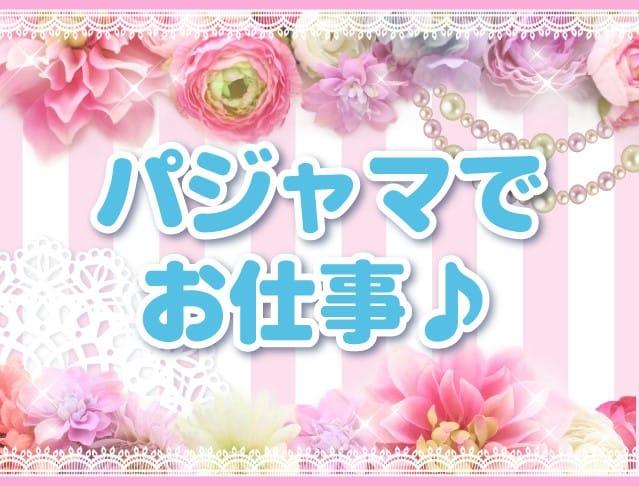 Letty<レティ> 千葉 ガールズバー SHOP GALLERY 2