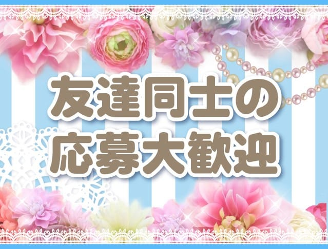 Letty<レティ> 千葉 ガールズバー SHOP GALLERY 1