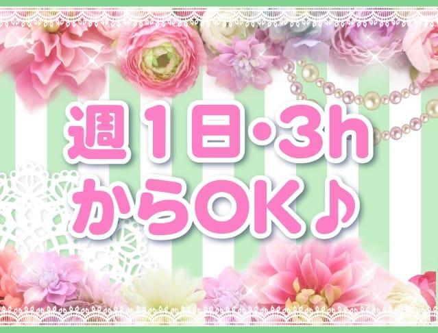 Letty<レティ> 千葉 ガールズバー SHOP GALLERY 3
