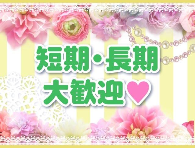 Letty<レティ> 千葉 ガールズバー SHOP GALLERY 4