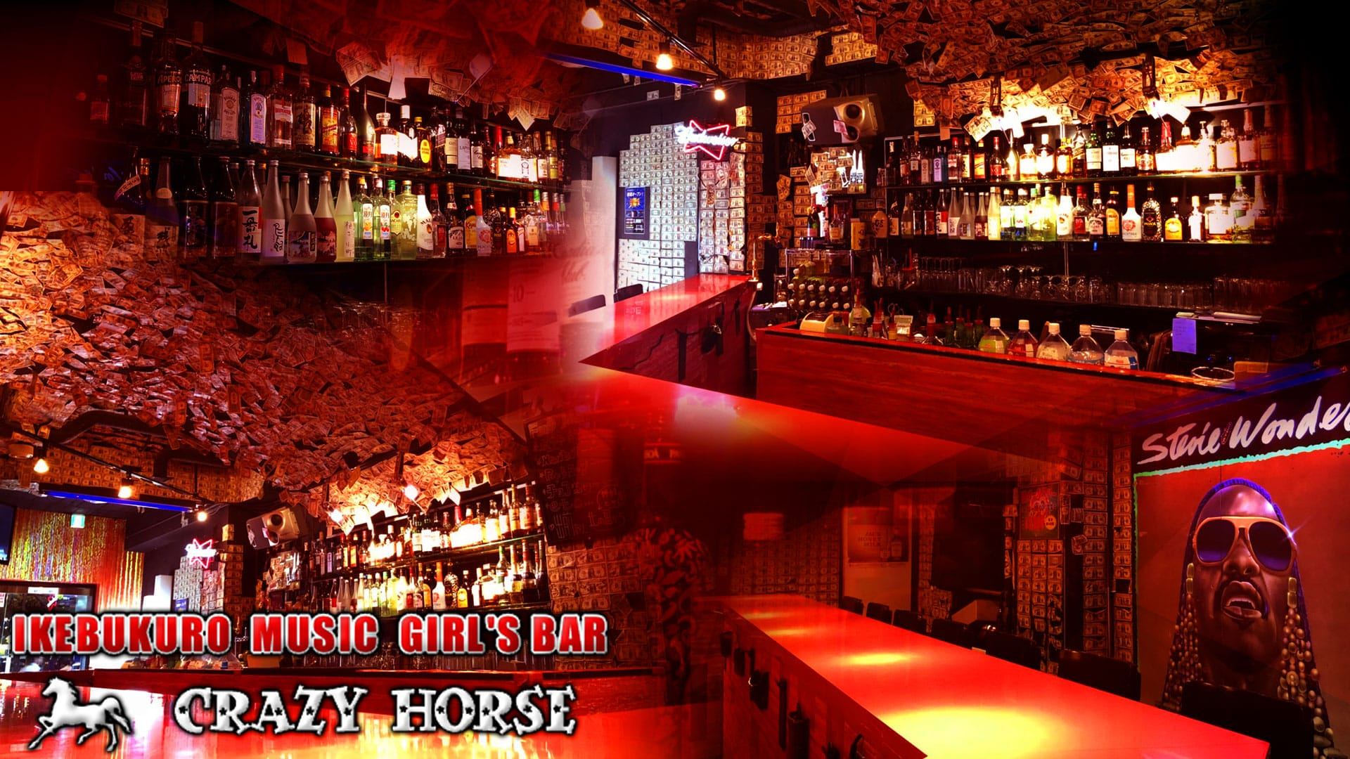 Music Girls Bar CRAZY HORSE<クレイジーホース> 池袋 ガールズバー TOP画像