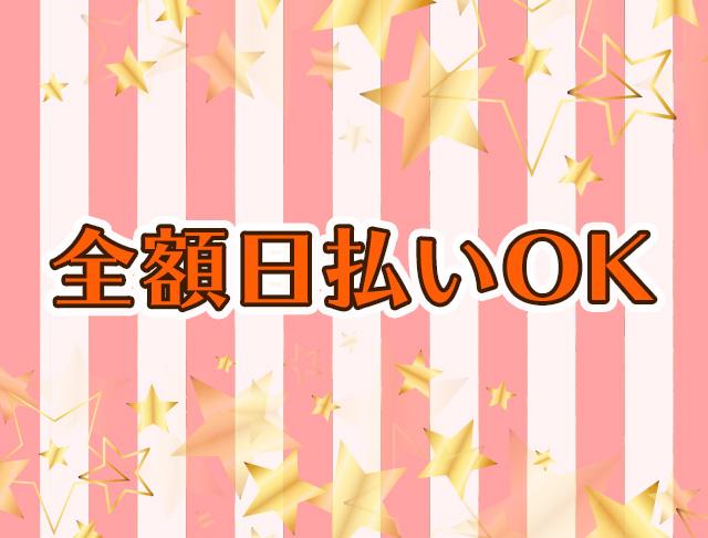 Link<リンク> 北千住 ガールズバー SHOP GALLERY 4
