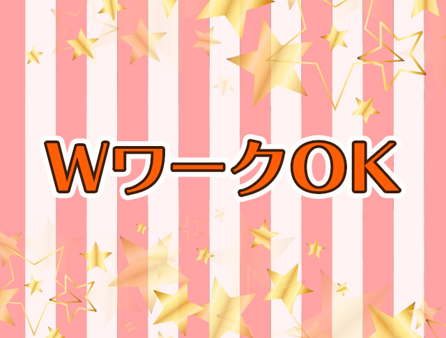 Link<リンク> 北千住 ガールズバー SHOP GALLERY 5
