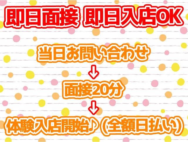 GIRL'S BAR SEASIDE<シーサイド> 赤羽 ガールズバー SHOP GALLERY 4