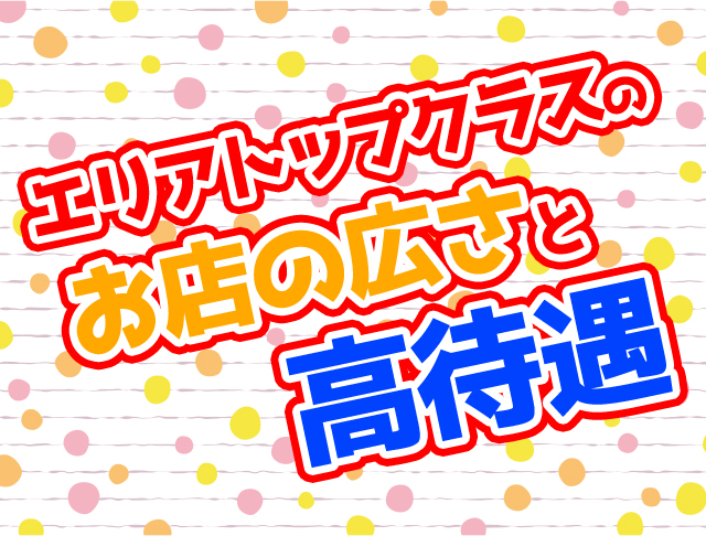 GIRL'S BAR SEASIDE<シーサイド> 赤羽 ガールズバー SHOP GALLERY 5