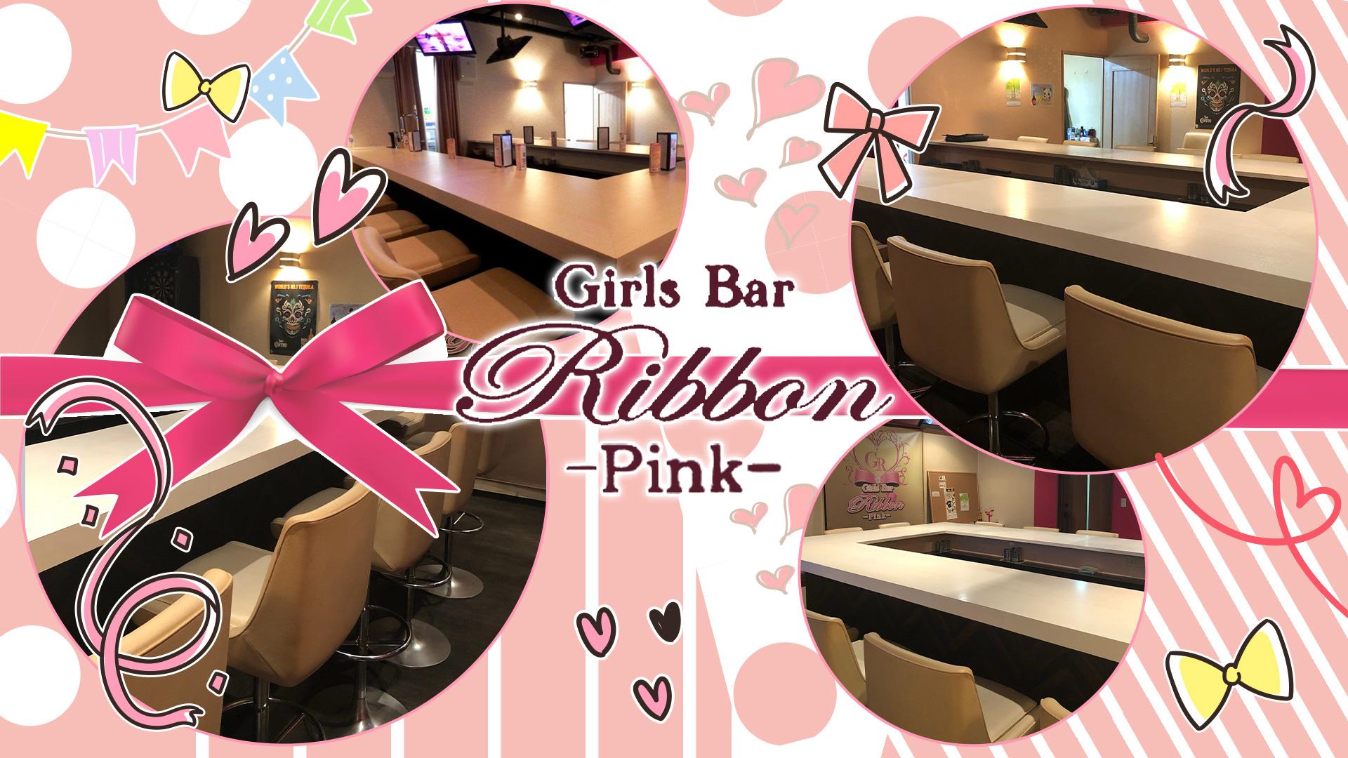 Girl's Bar Link ~ガールズバーリンク~西船橋店 西船橋 ガールズバー TOP画像