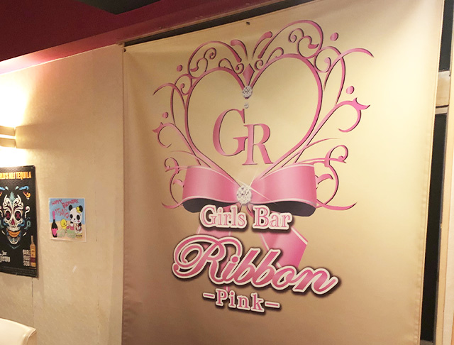 Girl's Bar Link ~ガールズバーリンク~西船橋店 西船橋 ガールズバー SHOP GALLERY 4