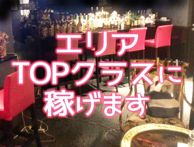 Bar GLANZ<グランツ> 千葉 ガールズバー SHOP GALLERY 1