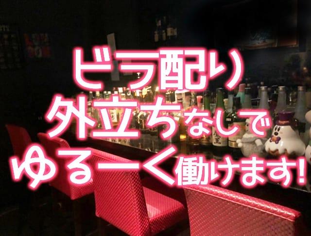 Bar GLANZ<グランツ> 千葉 ガールズバー SHOP GALLERY 2