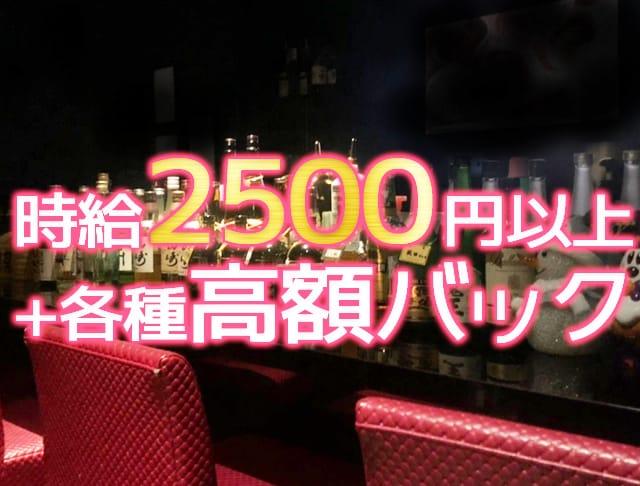 Bar GLANZ<グランツ> 千葉 ガールズバー SHOP GALLERY 3