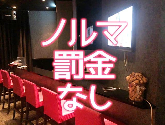 Bar GLANZ<グランツ> 千葉 ガールズバー SHOP GALLERY 5