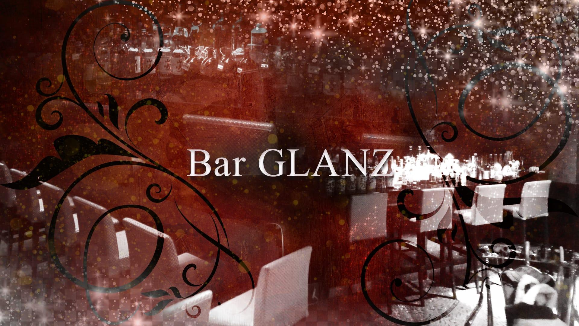 Bar GLANZ<グランツ> 千葉 ガールズバー TOP画像