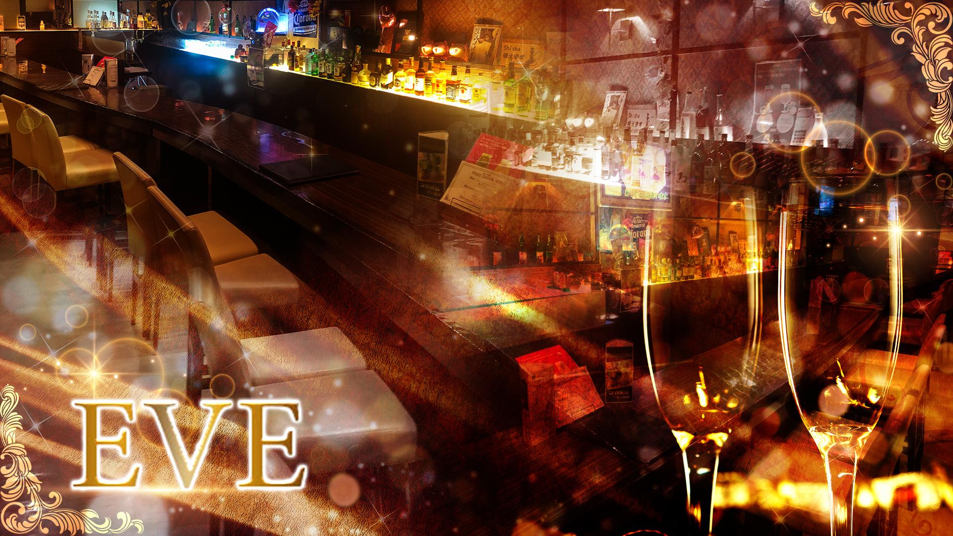 Stylish Bar EVE<スタイリッシュバー・イヴ> 池袋 ガールズバー TOP画像