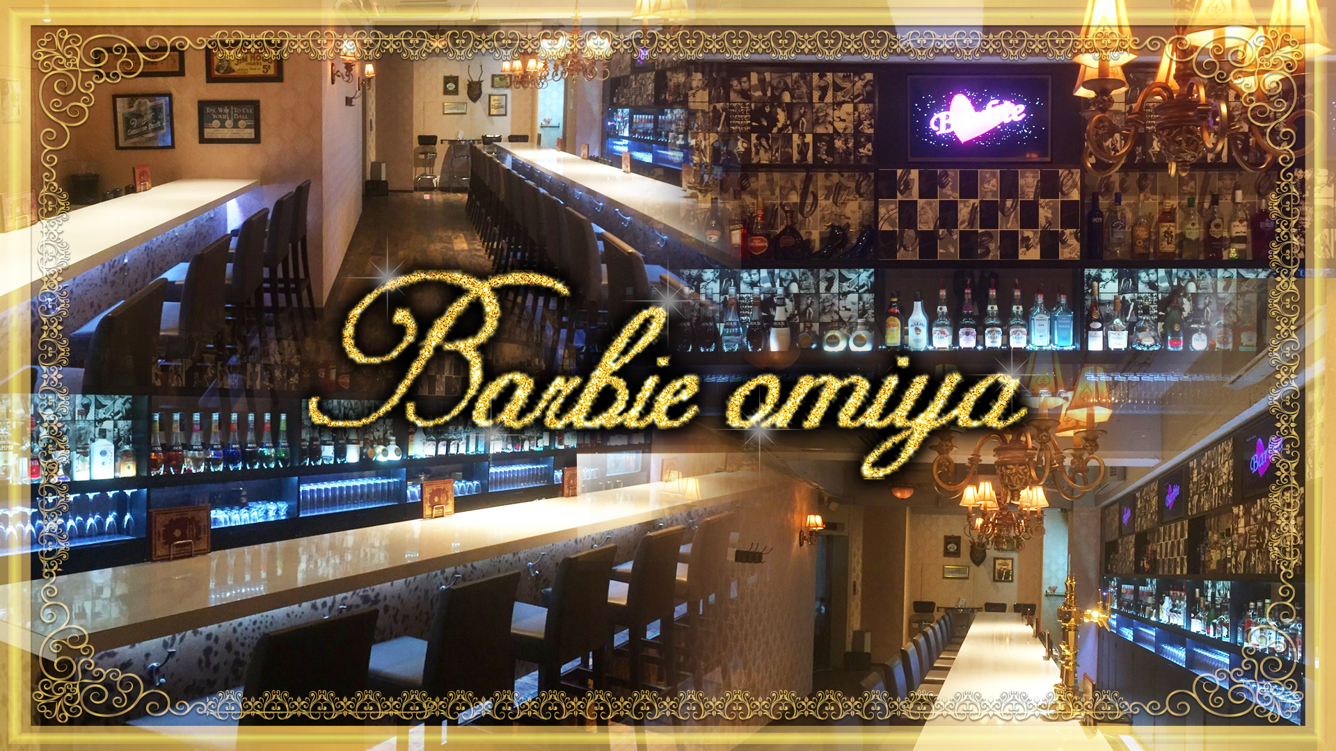cafe&BAR Barbie<ガーリーカフェ バービー> 大宮 ガールズバー TOP画像