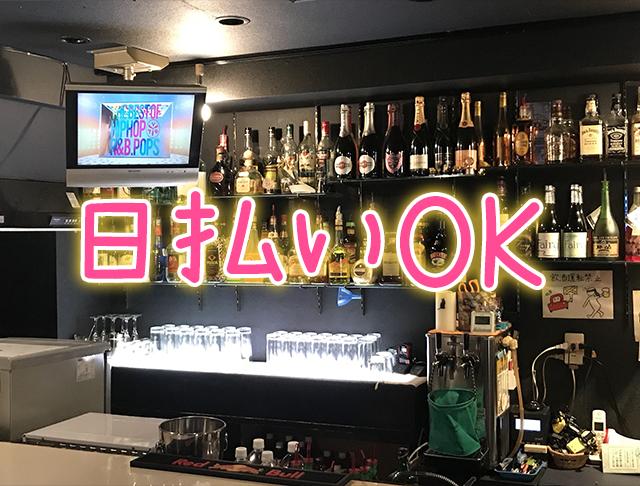 Girl's Bar はにーはんと 松戸 ガールズバー SHOP GALLERY 5