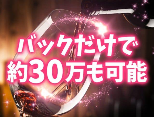 Y'unamano.32<ユナマノミニ> 渋谷 ガールズバー SHOP GALLERY 1