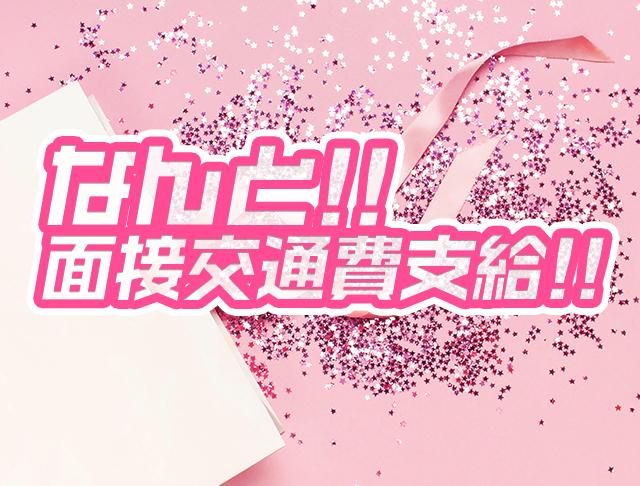 GirlsBar Merry<メリー> 川越 ガールズバー SHOP GALLERY 1