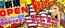 Girls Bar Fleur<フルール> バナー