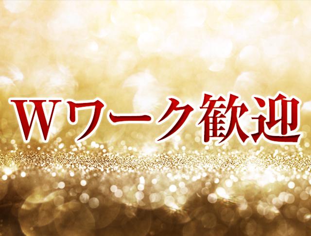 Girls Bar Roys<ガールズバー ロイズ> 五反田 ガールズバー SHOP GALLERY 5