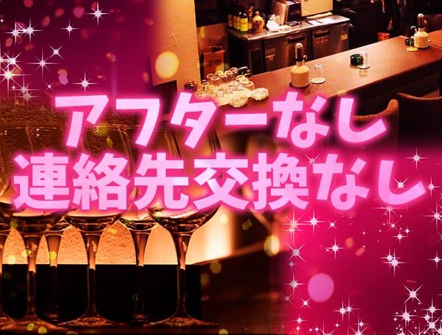 ガールズバー&ラウンジ カノン 吉祥寺 ガールズバー SHOP GALLERY 2