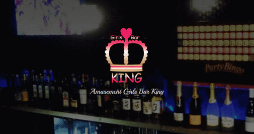 KING<キング> 自由が丘 ガールズバー バナー