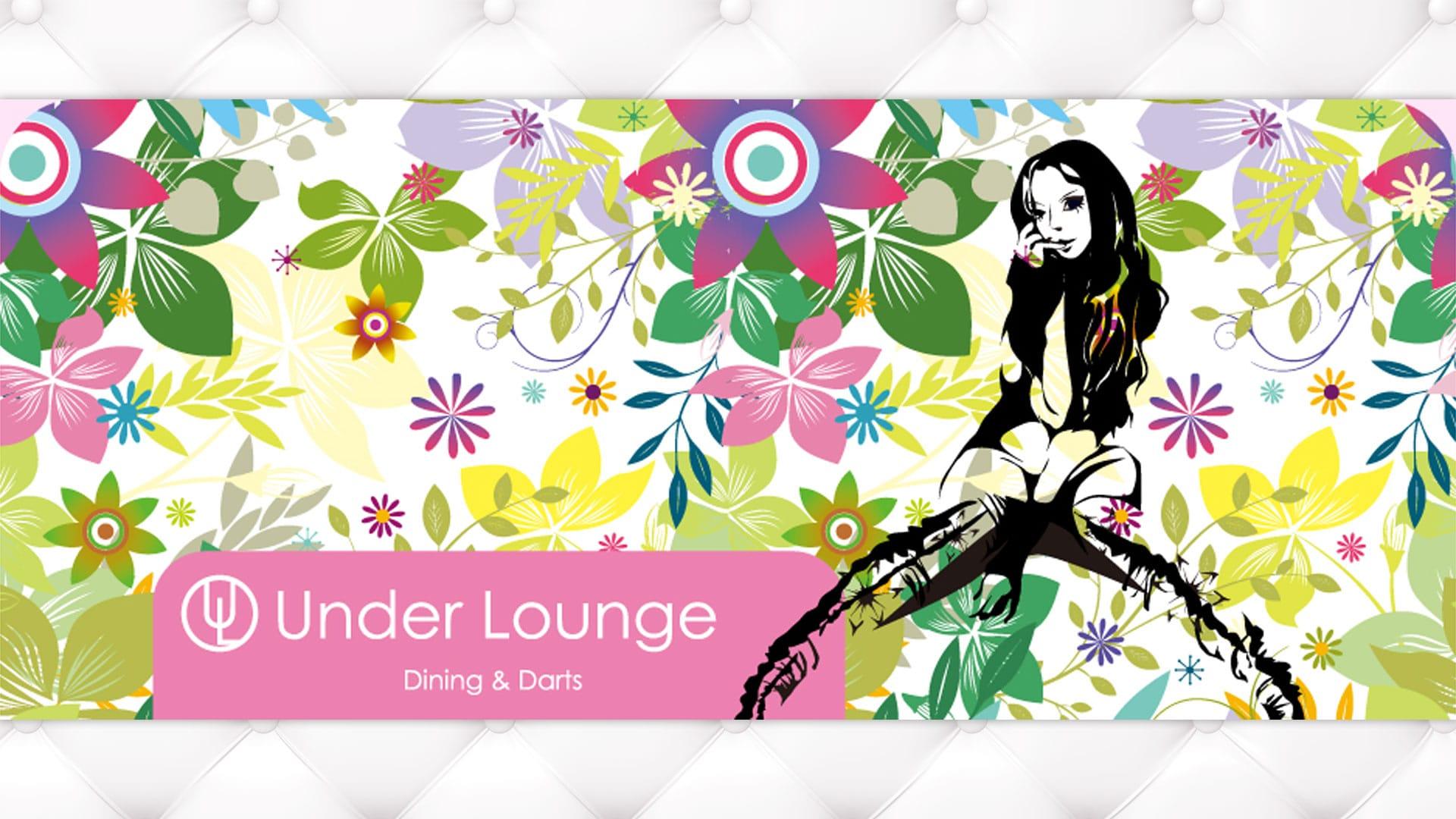 Under Lounge<アンダーラウンジ> 歌舞伎町 ガールズバー TOP画像
