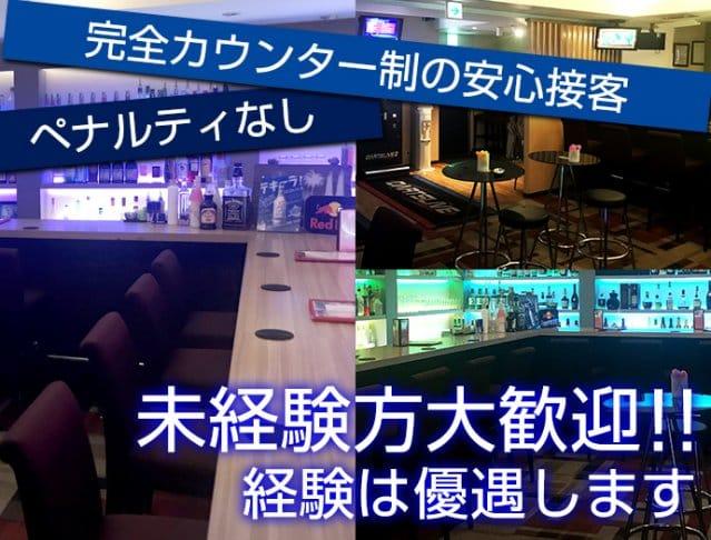 Under Lounge<アンダーラウンジ> 歌舞伎町 ガールズバー SHOP GALLERY 1