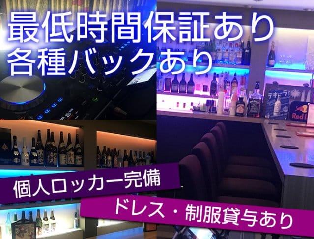 Under Lounge<アンダーラウンジ> 歌舞伎町 ガールズバー SHOP GALLERY 4
