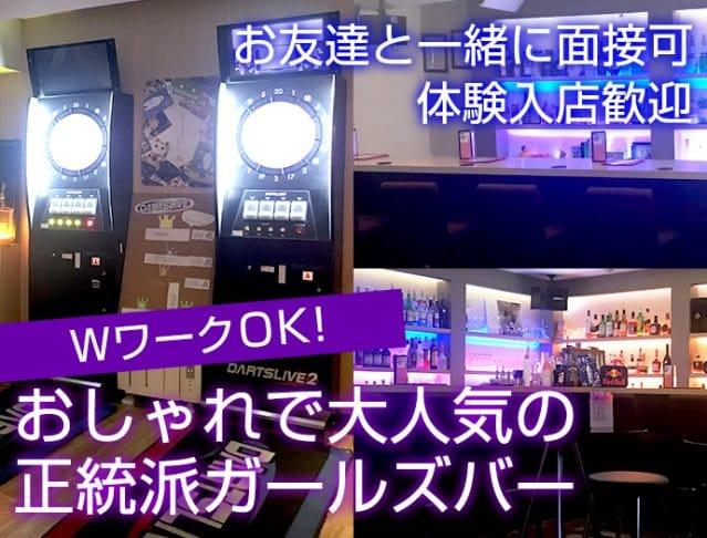 Under Lounge<アンダーラウンジ> 歌舞伎町 ガールズバー SHOP GALLERY 5