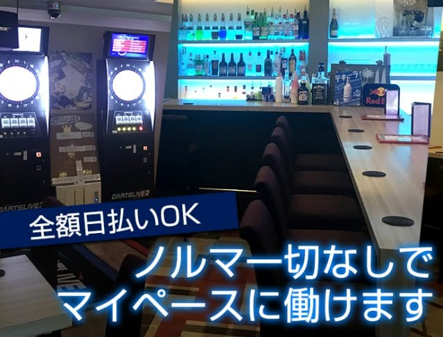 Under Lounge<アンダーラウンジ> 歌舞伎町 ガールズバー SHOP GALLERY 3