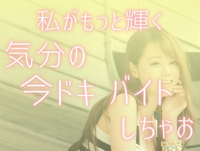 Girl's Bar ENTRADA ~エントラアダ~ 本厚木 ガールズバー SHOP GALLERY 3