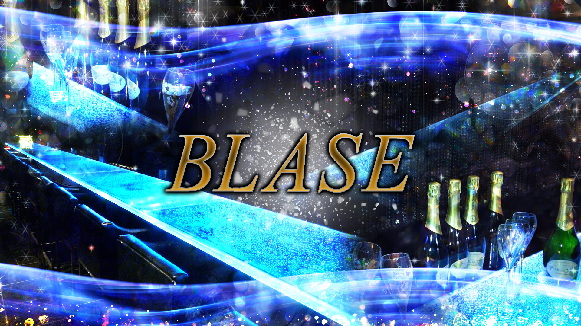 Bar BLASE<バー ブラーゼ> 六本木 ガールズバー TOP画像