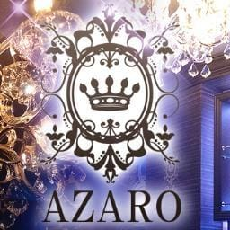 Girl's Bar AZARO<ガールズバー アザロ> 中野 ガールズバー バナー