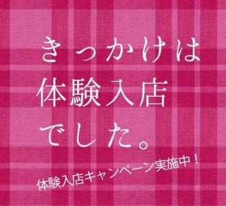 Bar LOL<バー エルオーエル>(歌舞伎町ガールズバー)のバイト求人・体験入店情報