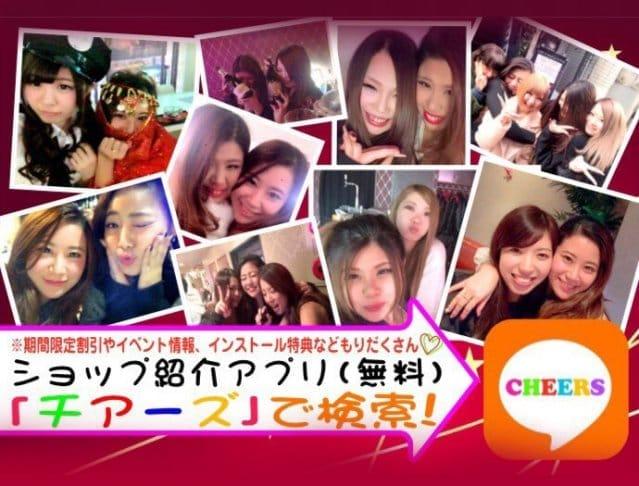 ALICE<アリス> 吉祥寺 ガールズバー SHOP GALLERY 5