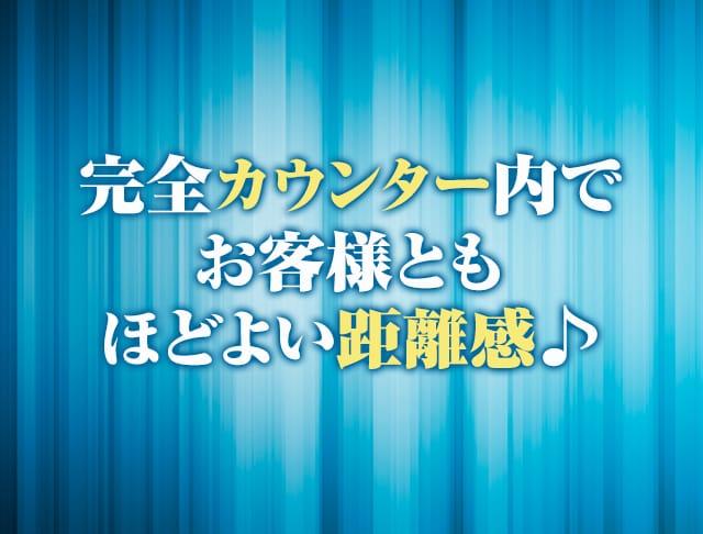 Girls Bar LUNA<ガールズバー ルナ> 溝の口 ガールズバー SHOP GALLERY 2