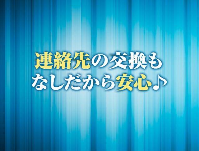 Girls Bar LUNA<ガールズバー ルナ> 溝の口 ガールズバー SHOP GALLERY 3