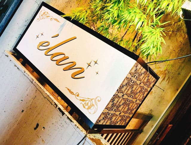 bar&lounge elan<エラン> 浦和 ガールズバー SHOP GALLERY 1