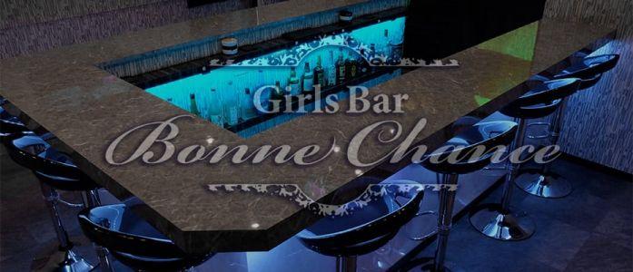 Bonne Chance<ボンヌシャンス>(赤羽ガールズバー)のバイト求人・体験入店情報